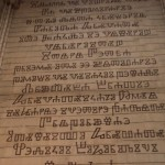 The Ten Commandments written with the Glagolitic alphabet, seen in the Zagreb Cathedral.