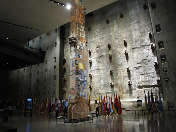 9/11 Museum in New York City
