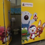 Toilet for tots, seen at a highway rest stop in Korea.